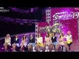 Girls' Generation - Interview 2, 소녀시대 - 인사말, Romantic Fantasy 20130101