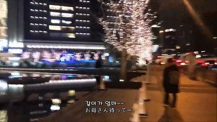 [한일자막]나혼자일본!- 엄마와 여행! 그리고 안녕, 교토   일상 97편   [韓日字幕]日本で一人暮らし- お母さんと旅行! そしてさようなら、京都   日常97編 Japan Daily Vlog #97