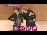 Gangnam Dance School - Trouble Maker Dance, 강남 feel 댄스 교습소 #02, 6회 20130222