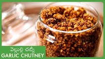 Dry Coconut Chutney Powder Recipe - Chammanthi Podi Recipe by