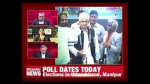 Assembly Elections 2017 : Elections Commission To Announce Poll Dates