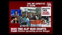 TMC - BJP Clashes Erupts In Kolkata ; Mamata Cries Political Vendetta By BJP