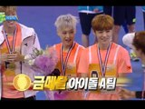 [HOT] 아이돌 풋살 월드컵 K-Pop Star Futsal Worldcup - 샤이니,EXO 우승! 'Champion' Shinee,EXO! 20140612