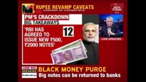 PM Modi Announces To End Use Of Rs 500 & Rs 1000 Notes
