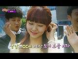 Love Song in Sangam Part.1, 러브 송 인 상암 Part.1, Music Core 20140906