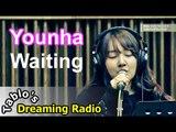 타블로와 꿈꾸는 라디오 – Younha-Waiting, 윤하-기다리다 20150211