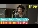Jung Jun-Young Band - Sunset, 정준영밴드 - Sunset [정준영의 심심타파] 20150527