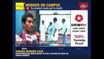 Girl Beaten To Death By Ex-Student Inside Engineering College In Tamil Nadu