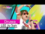 [HOT] LEE Ju Sun (feat.Lee Mi Ji) - Druwa, 이주선 (feat.이미지) - 드루와 Show Music core 20150905