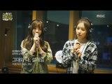 LOVELYZ(Kei, JIN) - You and I, Heart Fluttering, 러블리즈 (Kei, JIN) - 그대와 나, 설레임 [별이 빛나는 밤에] 20151023