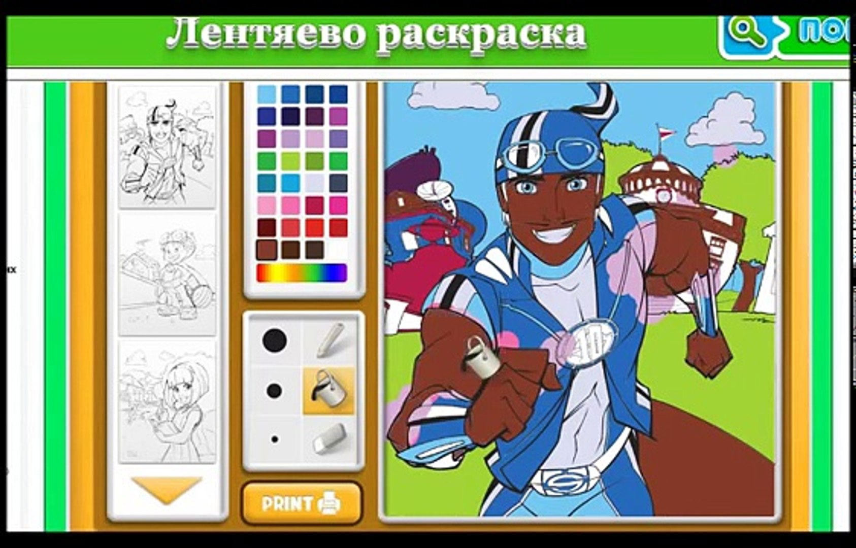 Sportakus Lentyaevo Rasskras Kartinku Sportakus Kids Games Epizod Episode Video Dailymotion