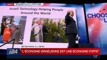Édition spéciale : le discours de Benyamin Netanyahou à l'AIPAC