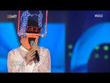Miss MBC - Yanghwa Bridge, Miss MBC - 양화대교 2016 DMC Festival