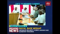 LDF Cabinet Led By Pinarayi Vijayan To Take Oath On May 25th