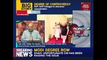 Amit Shah And Arun Jaitely Presents Narendra Modi's Degrees In Public