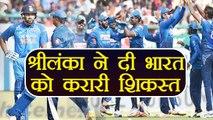 India vs Sri Lanka 1st T20I: Sri Lanka defeats India by 5 wickets, Match highlights | वनइंडिया हिंदी