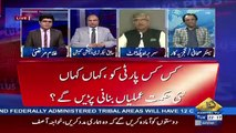 News Plus – 6th March 2018