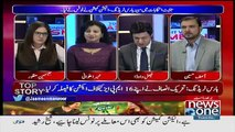 Tonight With Jasmeen - 6th March 2018