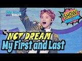 [HOT] NCT DREAM - My First and Last, 엔시티 드림 - 마지막 첫사랑 Show Music core 20170218