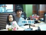 Thin Stiller! Cha Tae-hyun daughter Cha Tae Eun 씬스틸러! 차태현 딸 차태은[정오의 희망곡 김신영입니다] 20170103