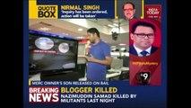#DelhiHitAndRun: Shocking CCTV Footage Emerges