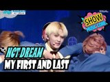 [HOT] NCT DREAM - My First and Last, 엔시티 드림 - 마지막 첫사랑 Show Music core 20170304