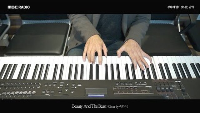 Song Kwang Sik--Beauty And The Beast(Piano Cover),피아니스트송광식-Beauty And The Beast(Piano Cover)20170326