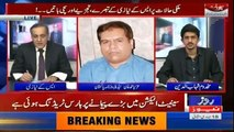 Sachi Baat - 6th March 2018