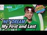 [HOT] NCT DREAM - My First and Last, 엔시티 드림 - 마지막 첫사랑 Show Music core 20170225