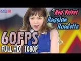 60FPS 1080P | Red Velvet - Russian Roulette, 레드벨벳 - 러시안 룰렛, 2016 DMC FESTIVAL 20161024