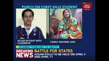 Kolkata: Class X Student Dies Due To Fatal Punch By Classmate