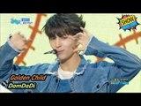 [HOT] Golden Child - DamDaDi, 골든차일드 - 담다디 Show Music core 20170902