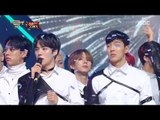 All Together - To Her, 전출연자 - 그대에게 @2017 MBC Music Festival