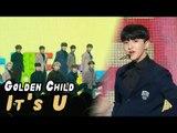 [HOT] GOLDEN CHILD - It's U, 골든차일드 - 너라고 Show Music core 20180224