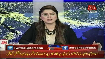 Tonight With Fareeha - 6th March 2018