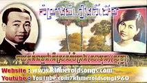 Koy Kun Thom Cheat Sros Bom Prong sung by Sinn Sisamuth and Ros Serey Sothea, Khmer Old Song