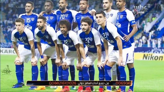 ردود الأفعال بعد تعادل الهلال مع الريان في دوري أبطال آسيا