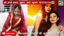 पवन सिंह की दुल्हन ज्योति सिंह की असली फोटो   Pawan Singh Wife Jyoti Photo   Bindaas Bhojpuriya
