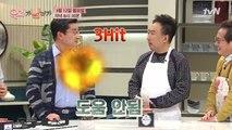 """(예고) 박명수 또 다시 팩폭! """"전해철 의원? 누구세요?"""""""