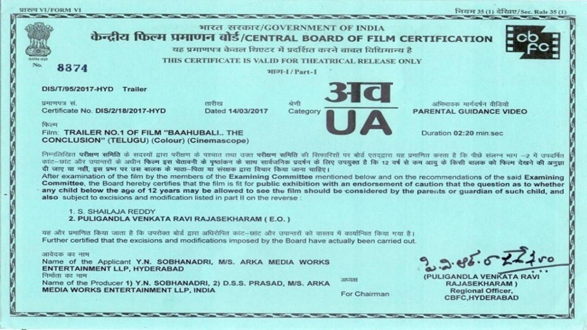 Pari F u l l Hindi Movie Anushka Sharma