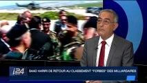 """Saad Hariri de retour au classement """"Forbes"""" des milliardaires"""