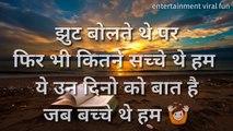 Whatsapp Motivational Status  Life Inspirational Quotes - Whatsapp Status Video