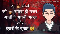 Whatsapp Status Video ✡ Motivational Lines 2018 - Best Inspiring Quotes - Good Thoughts About Life