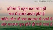 Best Motivation By Sonu Sharma Inspirational Lines Video
