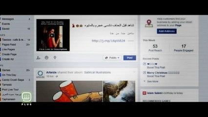 عالم القرصنة الإلكترونية و طالب بالجامعة.. فيلم #الهرم_ الرابع فقط على SHAHID PLUS جرب مجاناً الاَن