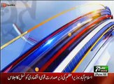 Such TV Headlines 02PM 07 March 2018