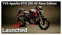 TVS Apache RTR 200 4V Race Edition Launched With New Body Graphics