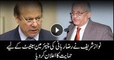 """We are ready to support Raza Rabbani as he has been very good Senator"",says Nawaz"