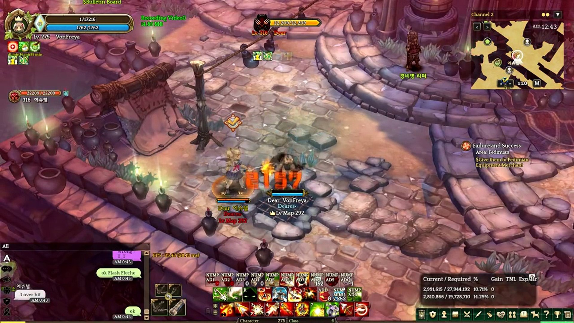 Tree of Savior [KR] Rank 8 Fencer Skill Introduction, The DEADLY STING : ONE STAB MAN !!
