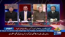 Awaam – 7th March 2018